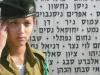 israel-414