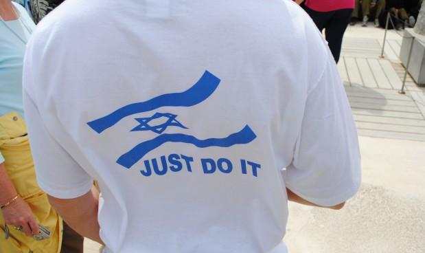 ISRAEL jpegs (912 of 929)